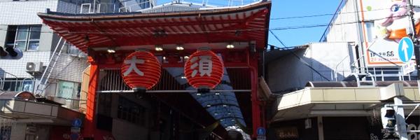 楽器 買取 大須 栄 矢場町 周辺