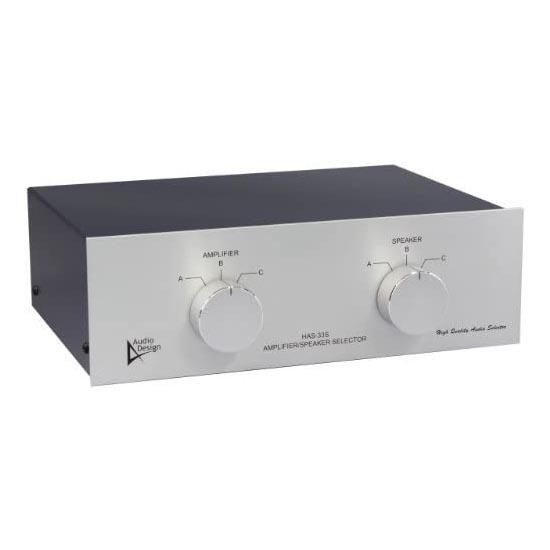 オーディオデザイン アンプ・スピーカーセレクター HAS-33S Pro買取